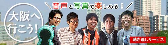 岩野吉樹の画像 p1_15