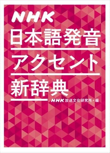 文研ブログ