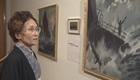 展覧会にて父大久保一郎の思い出を語る長女大久保圭子さん
