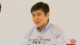 """""""混とん""""に飛びこめ! MITメディアラボ所長 伊藤穰一 - NHK ..."""