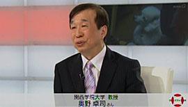 どう過ごす ペットと老いの日々 - NHK クローズアップ現代+
