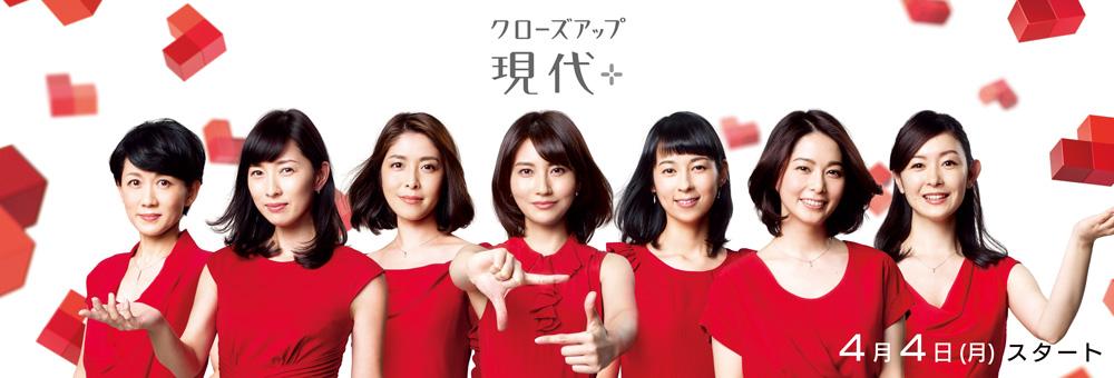 NHKのアナウンサーを語るスレ part10 [無断転載禁止]©2ch.netYouTube動画>7本 ->画像>184枚