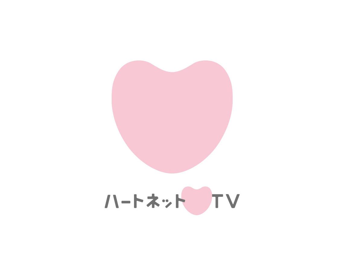 NHK福祉ポータル ハートネット
