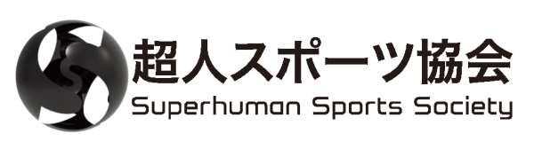 20150529superhumansociety.png