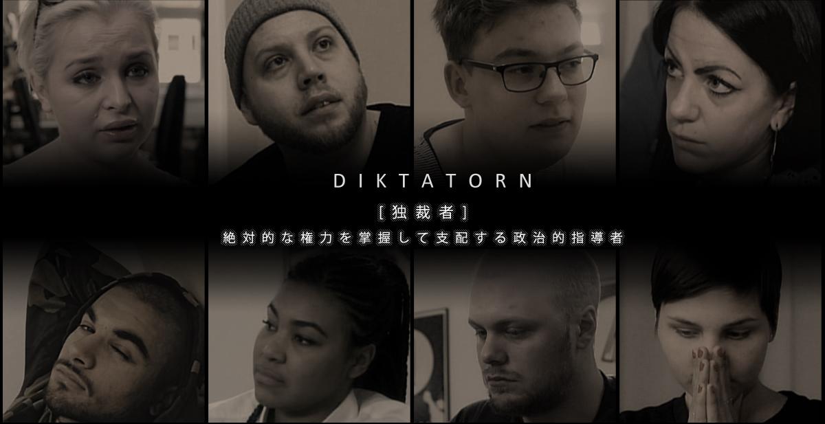http://www.nhk.or.jp/jp-prize/dictator/img/main_img1.jpg