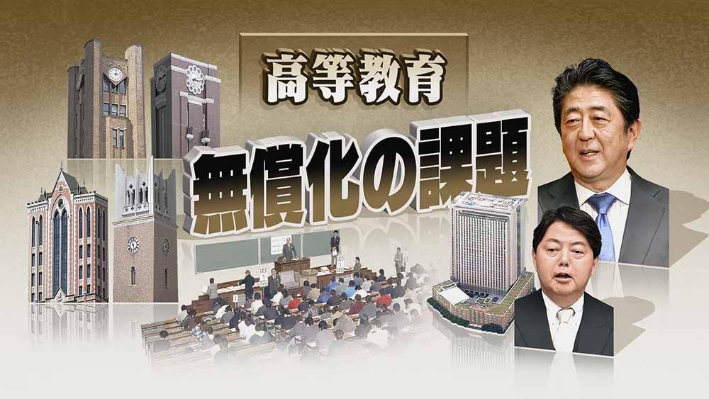 http://www.nhk.or.jp/kaisetsu-blog/image/180108_00mado.jpg