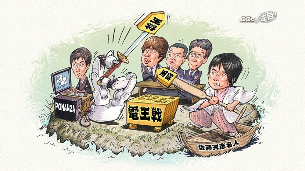 http://www.nhk.or.jp/kaisetsu-blog/image/c170331_0.jpg