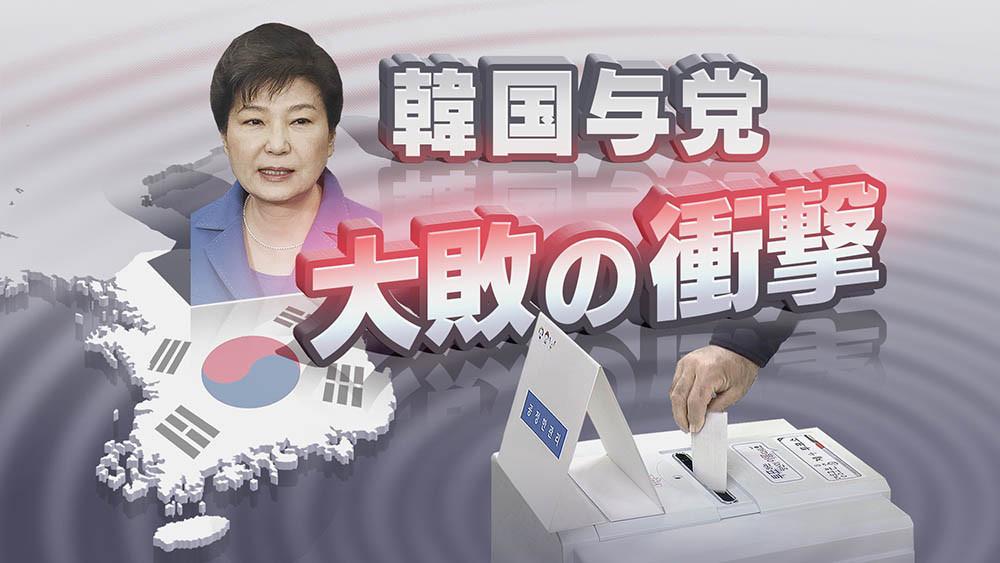 2016年4月14日 | NHK 解説委員室 | 解説アーカイブス NHK 解説委員室 解説アー