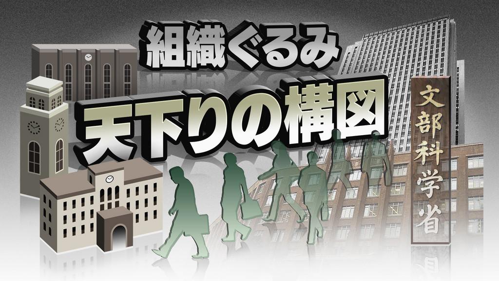 http://www.nhk.or.jp/kaisetsu-blog/image/j170330_00mado.jpg