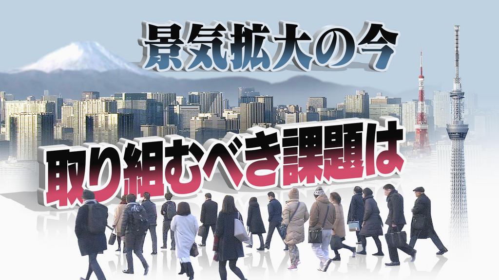 http://www.nhk.or.jp/kaisetsu-blog/image/j180105_00mado.jpg