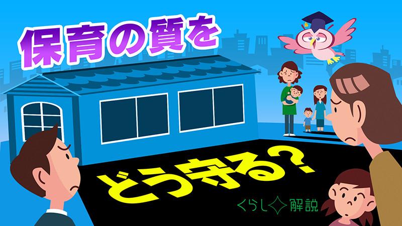 http://www.nhk.or.jp/kaisetsu-blog/image/k170331_1.jpg