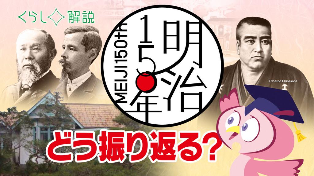 http://www.nhk.or.jp/kaisetsu-blog/image/k180105_01.jpg