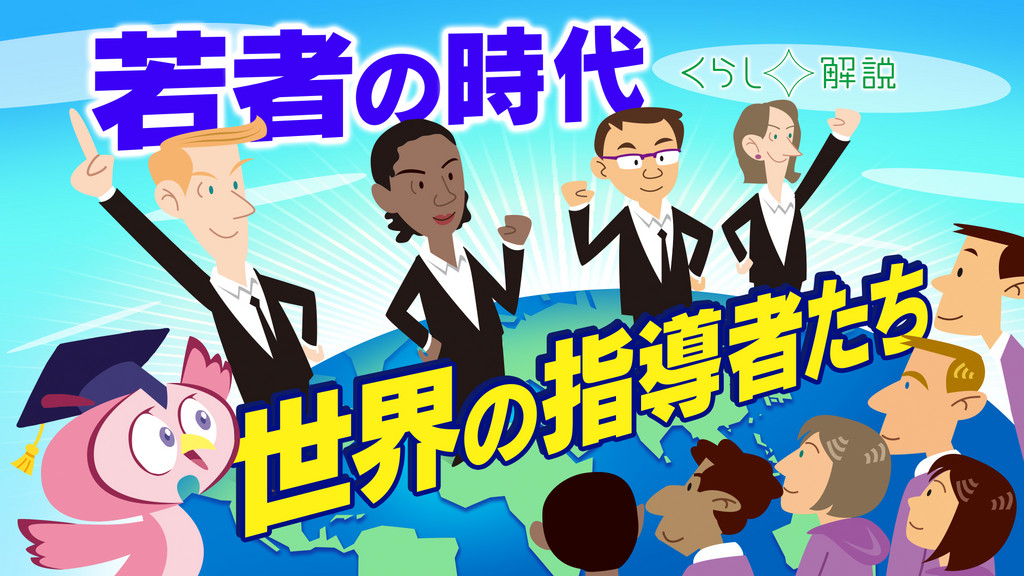 http://www.nhk.or.jp/kaisetsu-blog/image/k180109_01.jpg