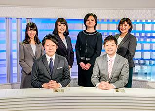 釧路放送局のアナウンサー・キャスター紹介