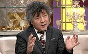 茂木健一郎(脳科学者)