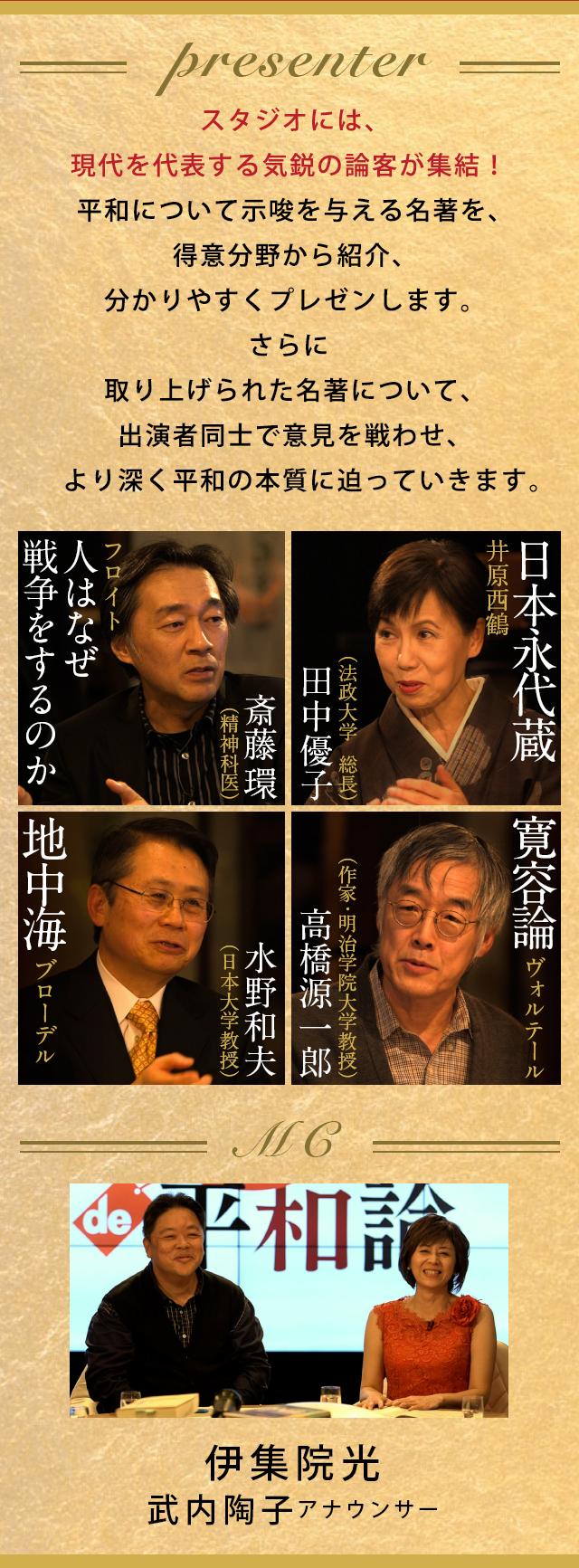 長塚京三の画像 p1_10