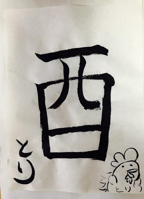 NHK水戸放送局奥貫仁美スレ [無断転載禁止]©2ch.netYouTube動画>1本 ->画像>4513枚