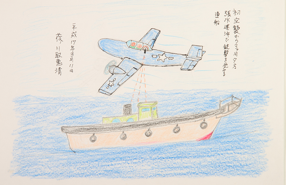http://www.nhk.or.jp/okinawa/okinawasen70/picture/style/img/detail55_img.jpg