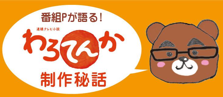 gotokuma.jpg