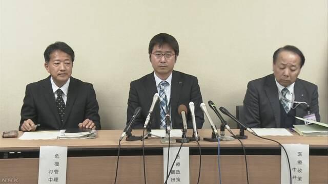 の 感染 県 者 奈良 奈良県 新型コロナ関連情報