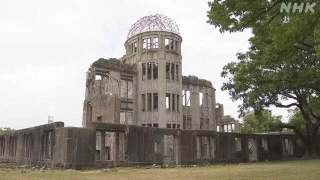 ドーム 広島 原爆