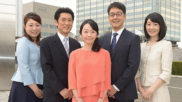NHKきょうのニュース