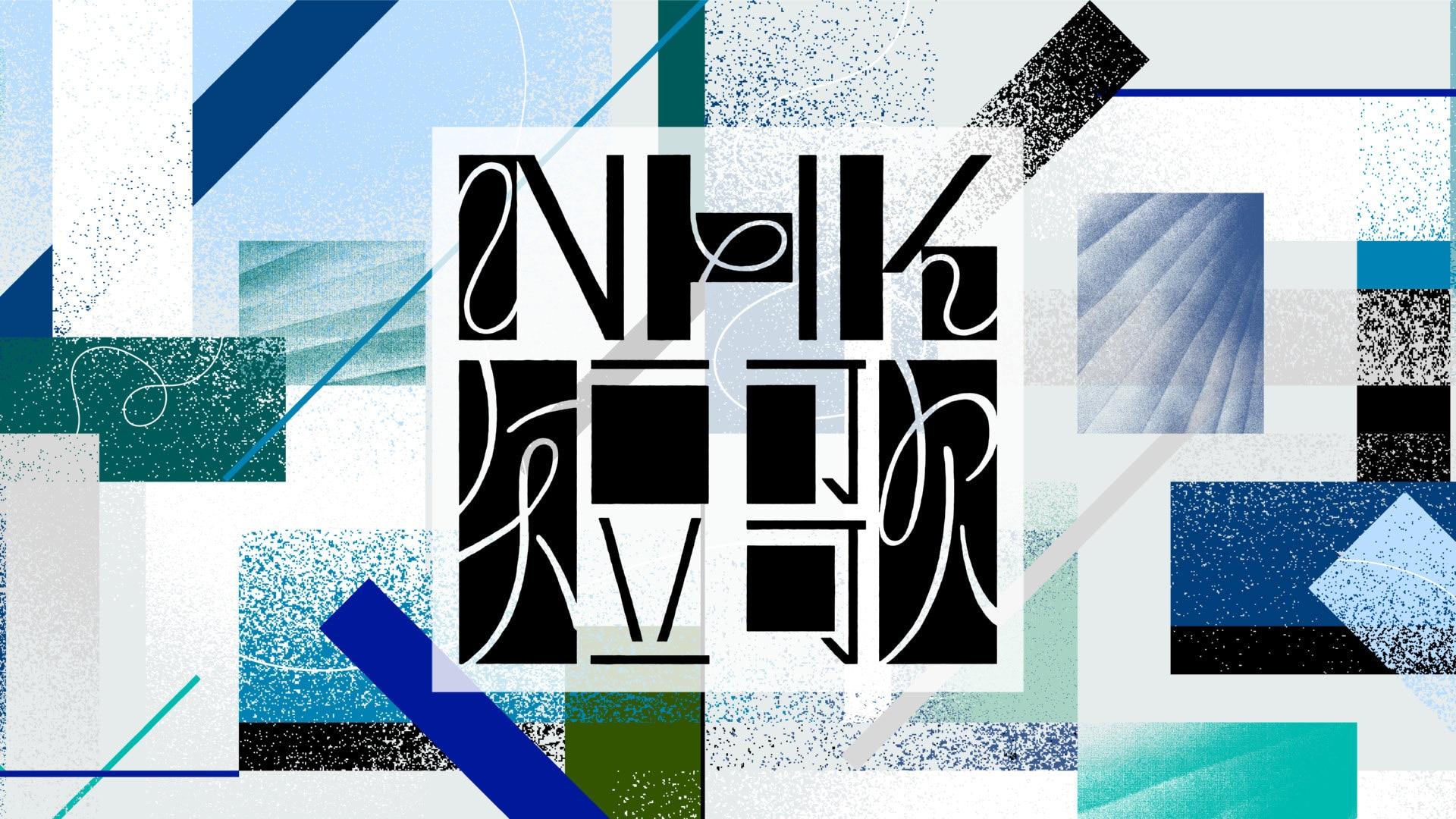 NHK短歌