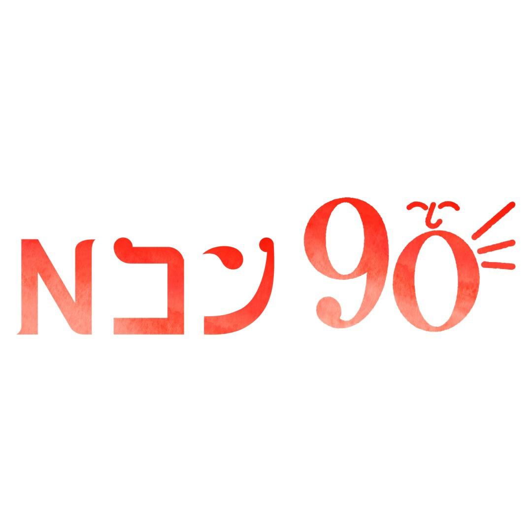 Nコン NHK全国学校音楽コンクール