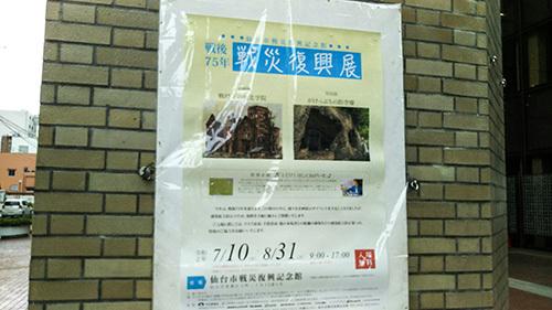 相馬宏男の画像 p1_34