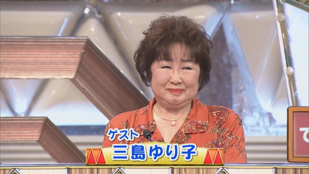 三島ゆり子の画像 p1_15