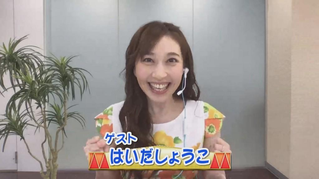 正司敏江・玲児の画像 p1_28