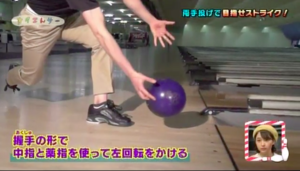 bowling045.png