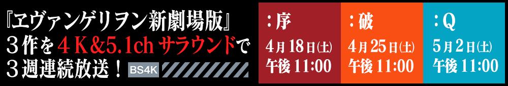 NHKホームページより
