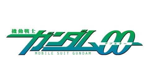 画像:ロゴ:機動戦士ガンダム00