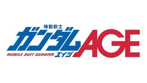 画像:ロゴ:機動戦士ガンダムAGE