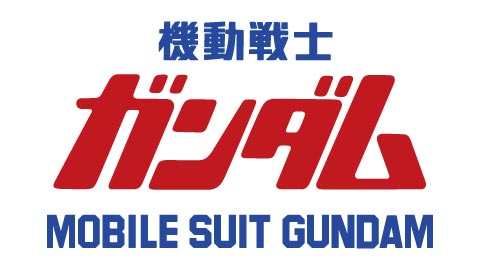 画像:ロゴ:機動戦士ガンダムI