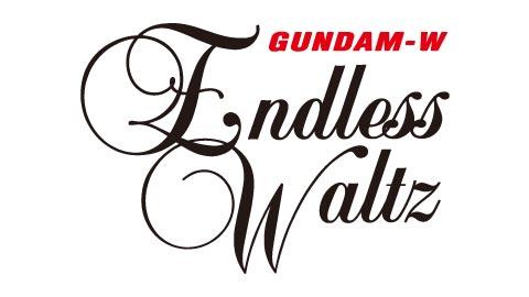 画像:ロゴ:新機動戦記ガンダムW Endless Waltz