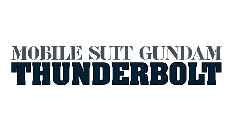 画像:ロゴ:機動戦士ガンダムTHUNDERBOLT