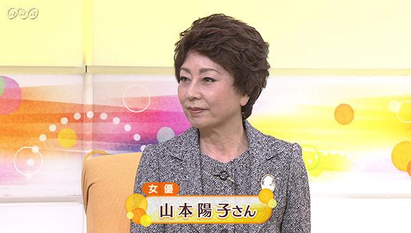 女優・山本陽子さん、3世代を演...