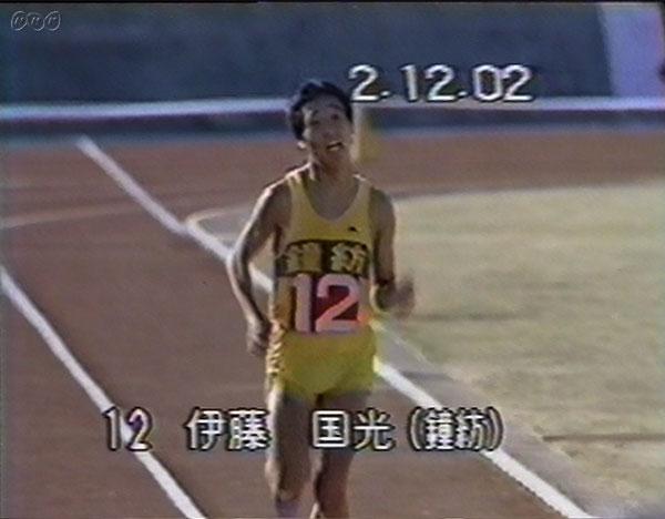 https://www.nhk.or.jp/archives/hakkutsu/news/img/im_n081_01.jpg