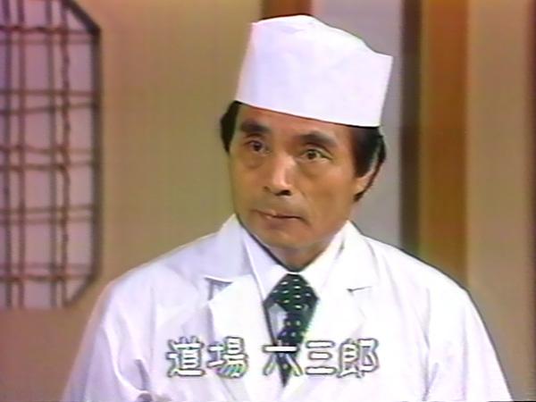 番組 nhk 料理