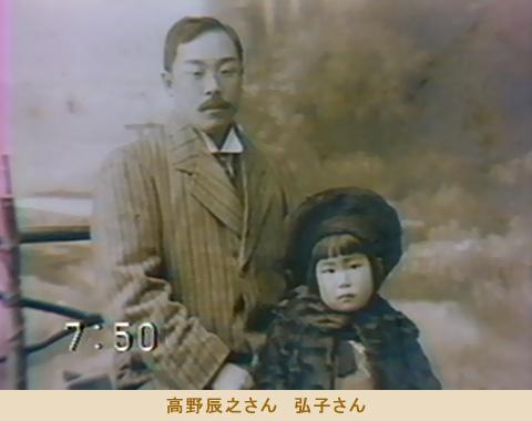 唱歌「ふるさと」のルーツを探る『スポットライト』 | NHK番組発掘 ...