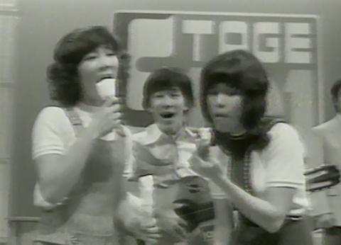 ステージ101』1972年~フィナーレへ! | NHK番組発掘プロジェクト通信