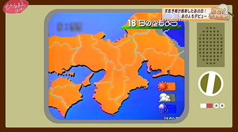 天気 レーダー 旭川 雨雲