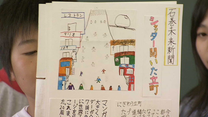 課外授業 ようこそ先輩 記事にしよう 未来のふるさと 石巻日日新聞 ...