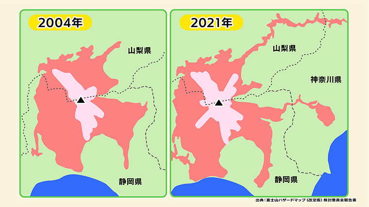 ピンク色が噴火の可能性があるエリア。赤色は火口から流れ出す溶岩流の範囲