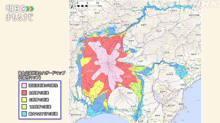 改訂された富士山溶岩流のハザードマップ