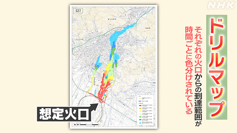 富士山周辺自治体のドリルマップ