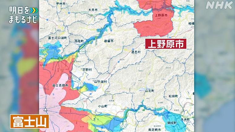 富士山と上野原市の位置関係