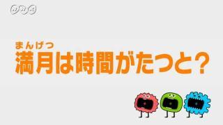 Nhk for school 理科 直流と交流の違い NHK for